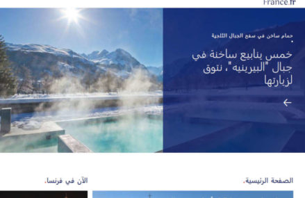 Atout France lance un site en arabe